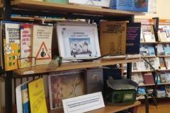 Книжная выставка-экспозиция в библиотеке УМЦ