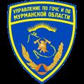 Управление по ГОЧС и ПБ Мурманской области