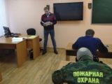 учебные сборы по повышению квалификации начальников караулов и командиров отделений Кольского филиала ГПС Мурманской области