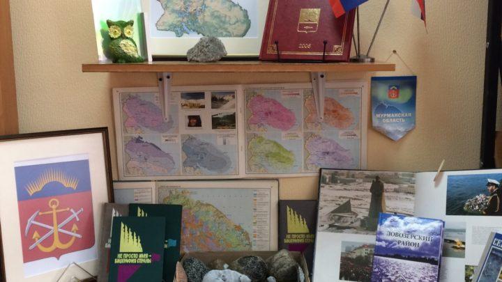 Выставка, посвящённая 81-летию Мурманской области