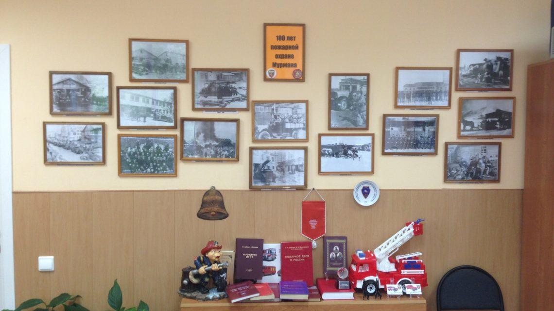 Учебно-методический центр по ГО и ЧС представил тематическую экспозицию, приуроченную к 100-летию пожарной охраны на Мурмане