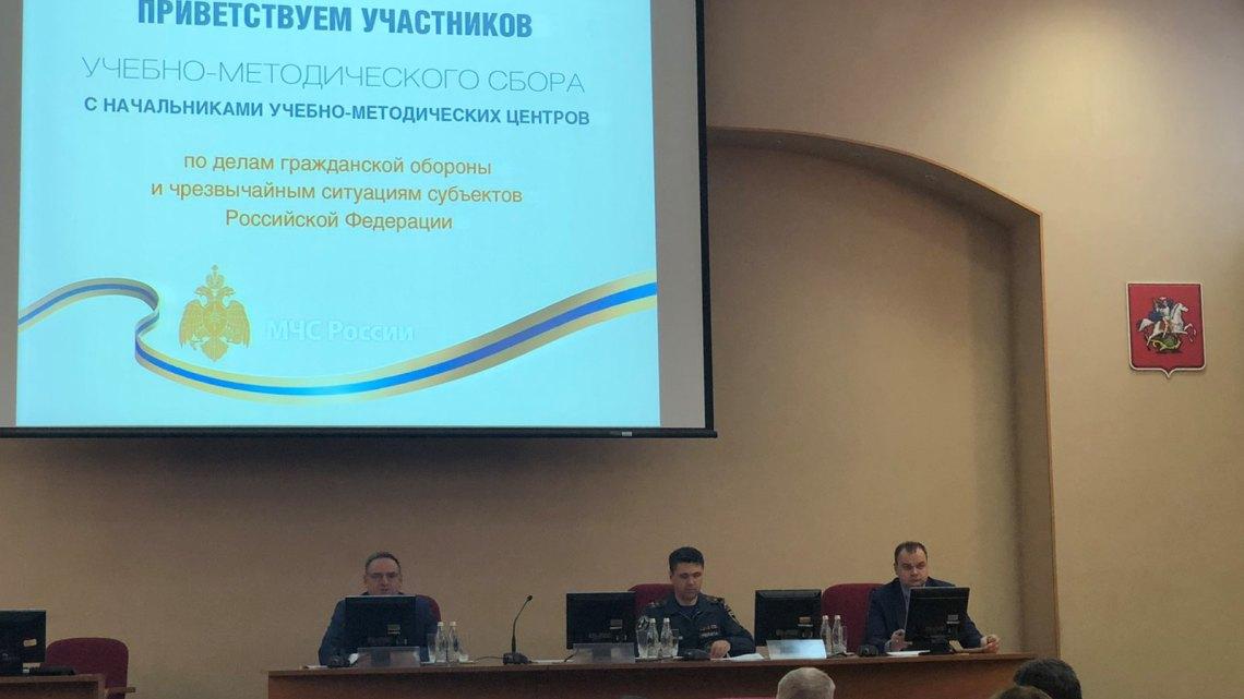 Начальник центра Ия Курляндская участвует в учебно-методическом сборе, проходящем в Москве
