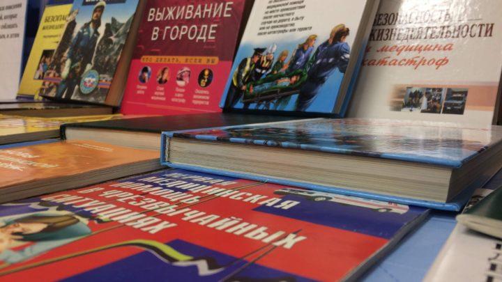 Выставка в УМЦ, посвящённая дню добровольца