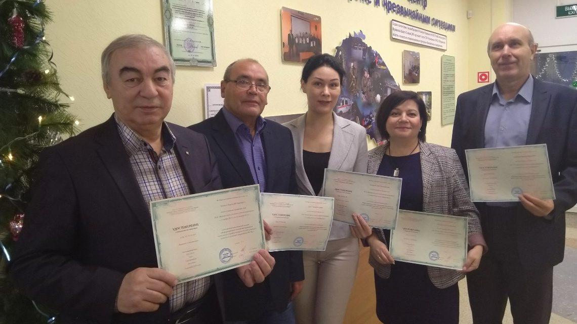 Работники УМЦ по ГО и ЧС успешно завершили обучение и получили удостоверения о повышении квалификации