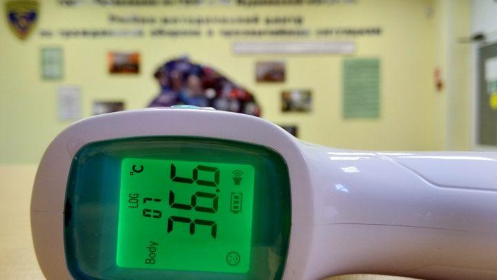 О мерах по недопущению распространения новой коронавирусной инфекции