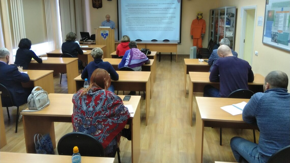Об обучении лиц, осуществляющих в организациях функцию по подготовке работников организации в области ГО и защиты от ЧС