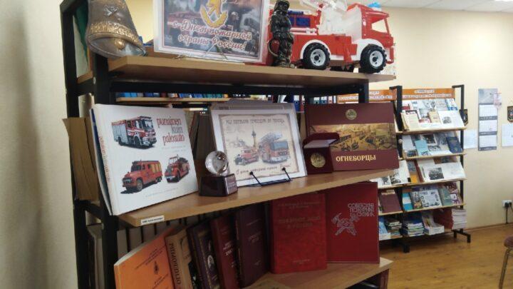 Пожарной службе России – 372 года