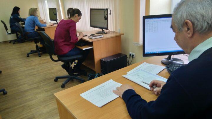 Обучение работников структурных подразделений, уполномоченных на решение задач в области ГО