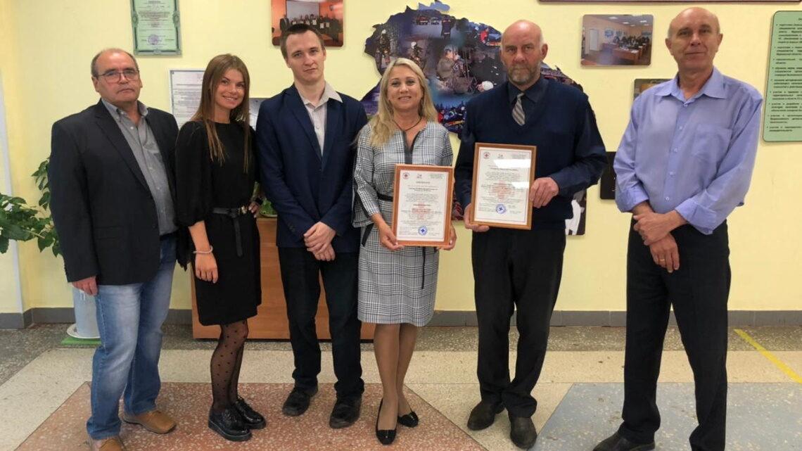 Сертификаты Мурманского регионального отделения Российского Красного Креста получены