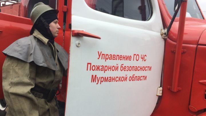 Работники УМЦ по ГО и ЧС и члены их семей приняли участие в праздновании Дня пожарной охраны России